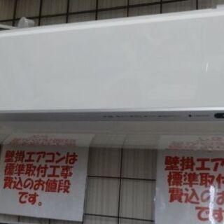 Panasonic/パナソニック ルームエアコン 5.6k…