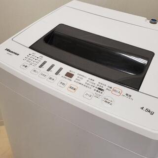 ■下見・配送設置OK■Hisense家電2点セット■2018年製 Hisense 150L ノンフロン冷凍冷蔵庫 HR-D15C / 2016年製 Hisense 4.5kg 全自動洗濯機 HW-E4501 − 大阪府
