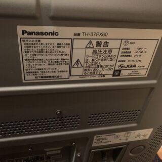 37型Panasonicビエラ TH37PX60 - 家電