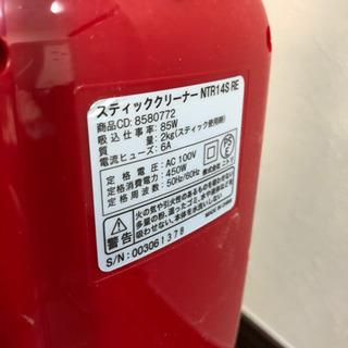 掃除機※28日昼引取できる方でお願いします! - 名古屋市