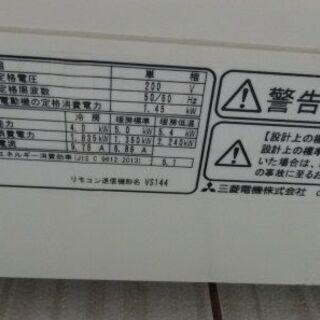 MITSUBISHI/三菱 ルームエアコン 4.0kW 11~17畳用 2015年製 MSZ-W404S 冷房/暖房 自動おそうじ/目玉センサー付 室外機・リモコン付 200V【ユーズドユーズ名古屋天白店】 J605 - 日進市