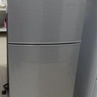 MORITA/モリタ U-ING/ユーイング 2ドア冷蔵庫…