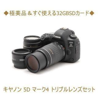 ◆極美品&すぐ使える32GBSDカード◆キヤノン 5D マ…