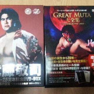 【ネット決済・配送可】武藤敬司デビュー20周年記念DVDBOX ...