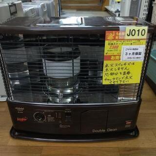 J010★3ヶ月保証★石油ストーブ★トヨトミ RC-301S 2...