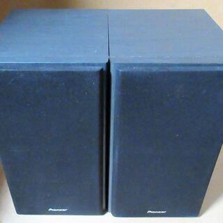 ☆パイオニア Pioneer S-HM50 SPEAKER…