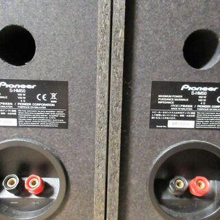 ☆パイオニア Pioneer S-HM50 SPEAKER サテライトスピーカー◆黒木目調のキャビネットで高い質感 − 神奈川県