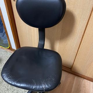 新しい椅子を買ったためお譲りします。