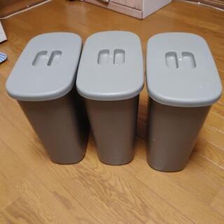 【ネット決済】蓋付きゴミ箱3個セット