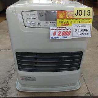 J013★6ヶ月保証★石油ファンヒーター★ダイニチ FW-325...