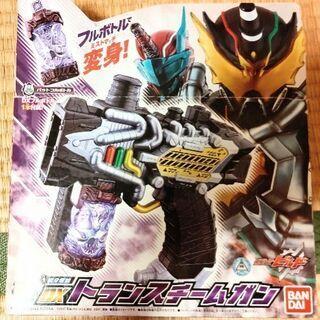 【美品】仮面ライダービルド DXトランスチームガン