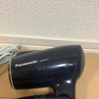Panasonic製 ドライヤー - 和歌山市