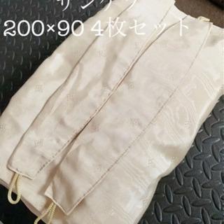 一級遮光カーテン レースカーテン 200×90