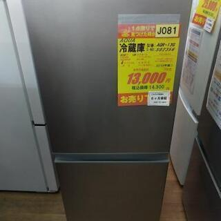 J081★6か月保証★2ドア冷蔵庫★AQUA  AQR-13G ...