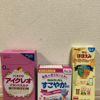 ベビー用品 粉ミルクセット - 和歌山市