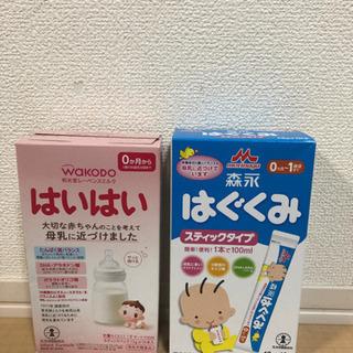 ベビー用品 粉ミルクセット - 子供用品