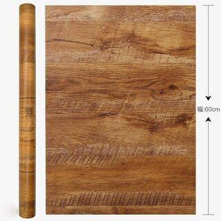 【新品・未使用】壁紙シール(木目:幅60cm×長さ300cm) − 東京都