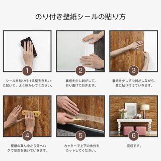 【新品・未使用】壁紙シール(木目:幅60cm×長さ300cm) - 売ります・あげます