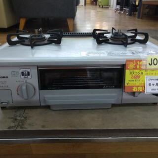 J008★6ヶ月保証★LPガスコンロ★パロマ IC-330SF-...