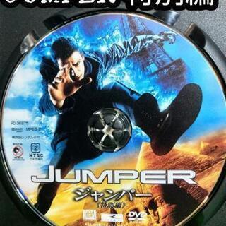 DVD【ジャンパー 特別編】3Dシート付!