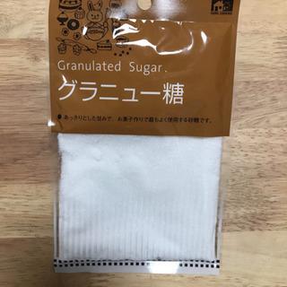 🧁グラニュー糖80g🍰