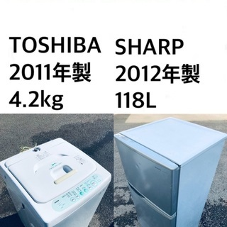 ★⭐️送料・設置無料★赤字覚悟!激安2点セット◼️冷蔵庫・…