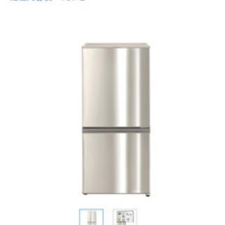アクア 157L 2ドア冷蔵庫(ステンレスシルバー)
