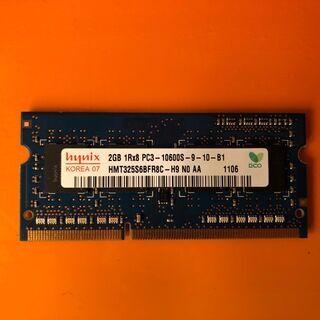 ✅ 【取付可、ノート用中古メモリ】hynix PC3-10600...