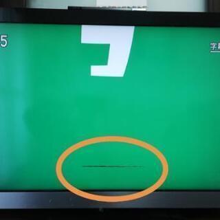 SONY  40インチ液晶テレビ 黒線あり