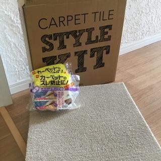 タイルカーペット[中古]/カーペット滑り止めテープ2袋