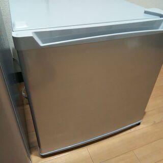 アイリスプラザ 1ドア 冷蔵庫 46L シルバー PRC-…