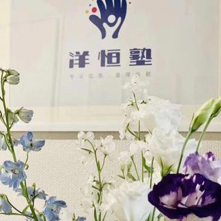 六本木中国語、日本語、英語、美术、数学教室