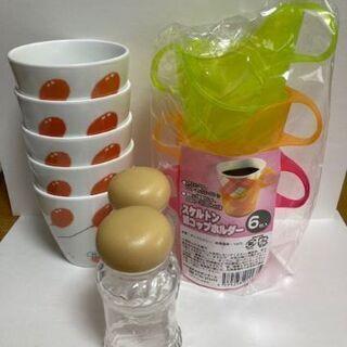 ミニカップ/ カップホルダーなど (さしあげます)