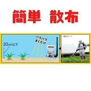 除草剤 強力 ネコソギメガ 業務用 7kg − 静岡県