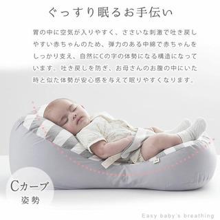 授乳クッション ハグフリー 肩こり予防 赤ちゃんリラックス - 松戸市