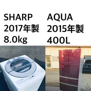 ★送料・設置無料★  8.0kg⭐️大型家電セット☆冷蔵庫…