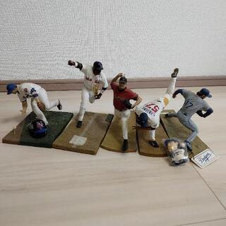 MLB 選手フィギュア 5つ(単品検討可)