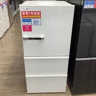 安心の1年保証付き!!2018年製アクアの3ドア冷蔵庫!!【トレ...