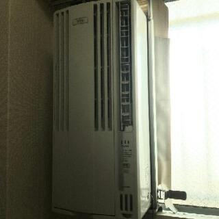 【ネット決済】窓用エアコンいりませんか