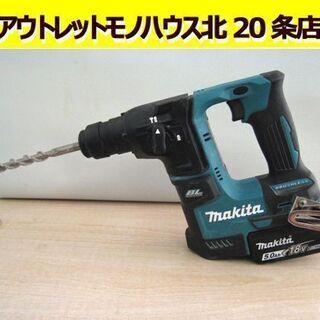 マキタ 充電式ハンマドリル HR171D 18V 17mm バッ...