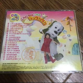【ネット決済】cd 歌 NHK いないいないばぁっ! こんにちは...