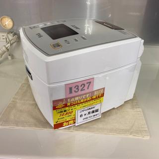 I327 MITSUBISHI炭炊釜 IH炊飯ジャー