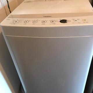 【ネット決済】Haier 洗濯機