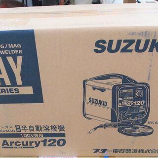 【引取限定】 SUZUKID 半自動溶接機 未使用品 SAY-1...