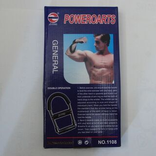 上腕を集中的に鍛えるトレーニング器具 POWEROARTS…