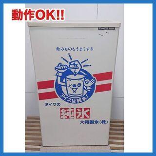 ★良品★冷凍庫★