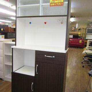 R058 おしゃれ キッチンボード、食器棚 幅80cm