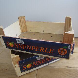 木箱 2個セット
