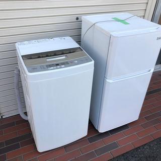 美品■家電2点セット 2020年製 洗濯機 冷蔵庫 動作確…