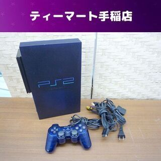 SONY PS2 HDD付き 本体 セット プレイステーション2...